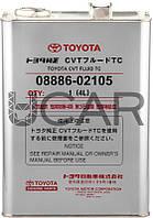 Toyota CVT Fluid TC (Япония) специальная жидкость для АКПП, 4 л (08886-02105)
