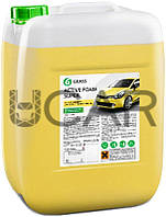 Grass Active Foam Super (80-100 г/л) Активная пена для мойки авто, 24 кг (380000)