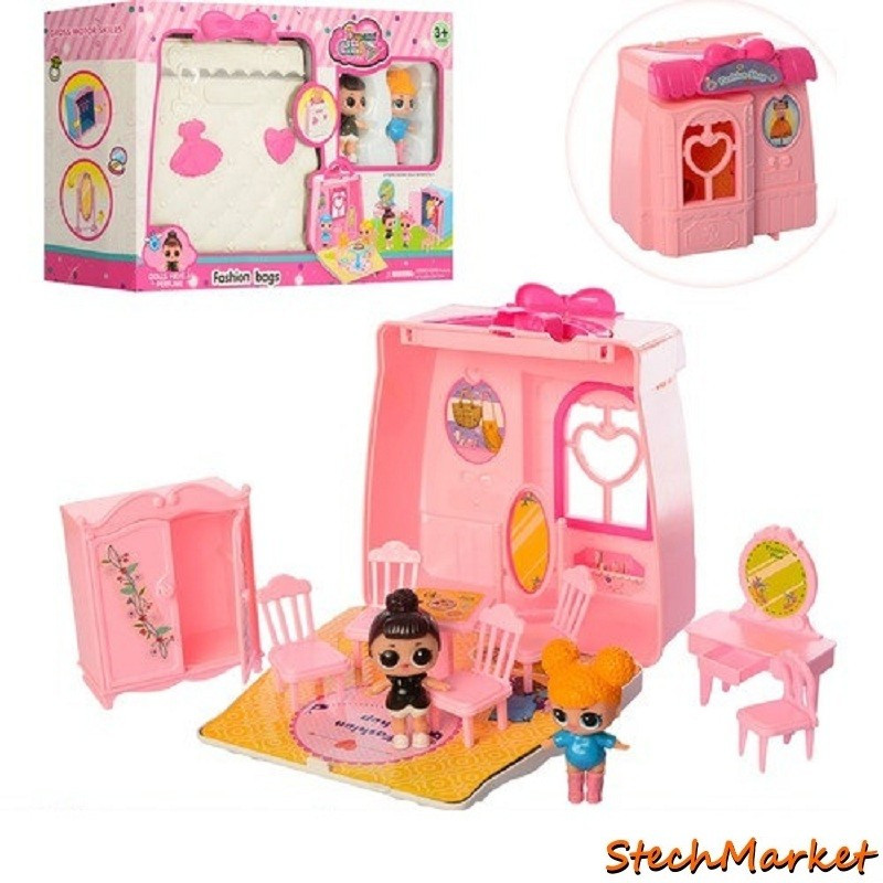 Домик для куклы LOL 588-1 чемоданчик + дом