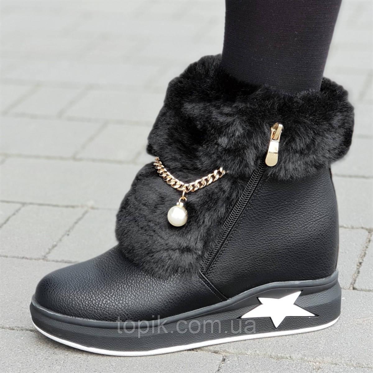 Женские зимние ботинки на танкетке черные удобная колодка стильные на мягкой подошве (Код: 1314)