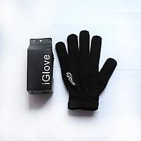 1009 перчатки для телефона черные
