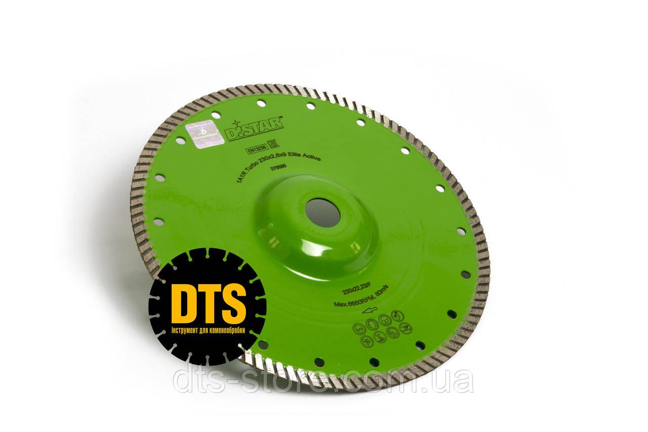 Отрезной диск DISTAR Turbo Elite Active/F Ø230