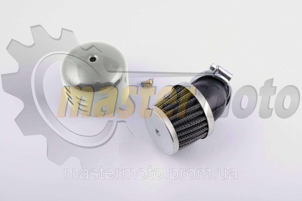 """Воздушный фильтр нулевого сопротивления Ф35мм, """"колокол"""" хром"""