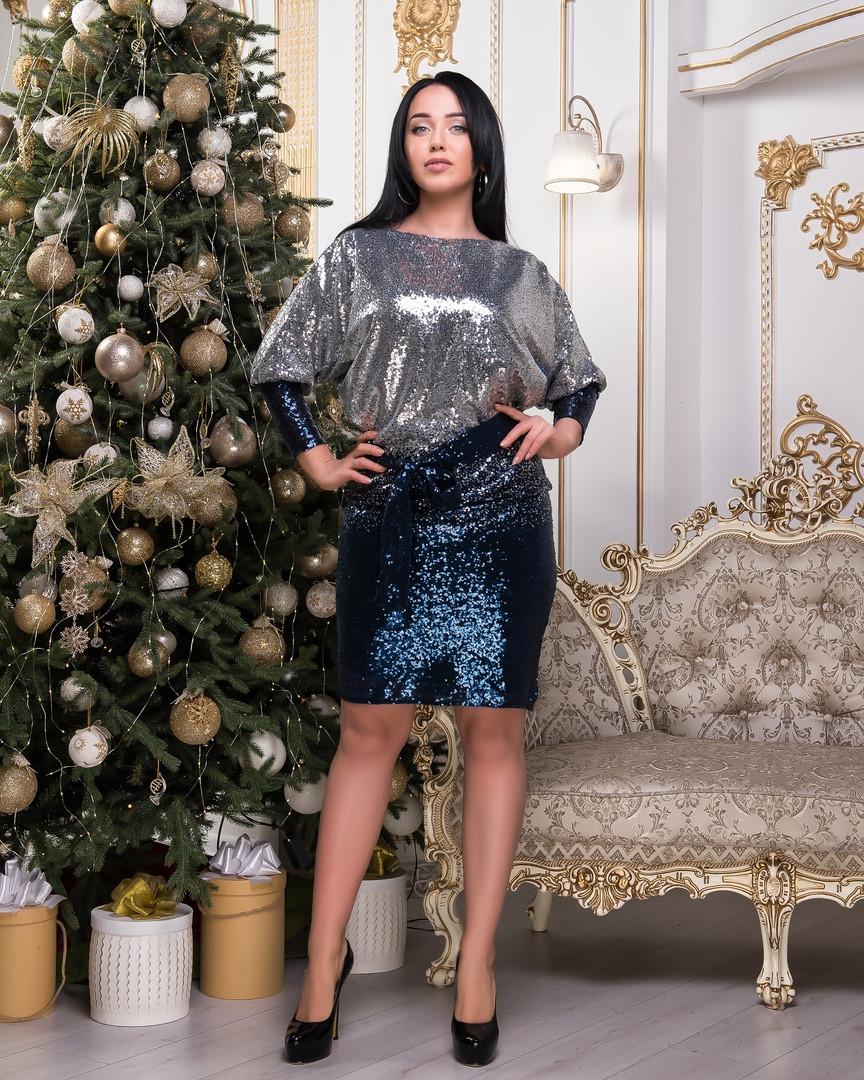 Платье женское Градиент Размеры 48-50, 52-54 ткань пайетки с подкладкой