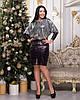Платье женское Градиент Размеры 48-50, 52-54 ткань пайетки с подкладкой, фото 2