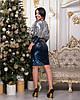 Платье женское Градиент Размеры 48-50, 52-54 ткань пайетки с подкладкой, фото 3