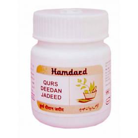 Курс Дидан Жадид от Хардард (Qurs Deedan Jadeed HAMDARD) - натуральное аюрведическое средство от глистов