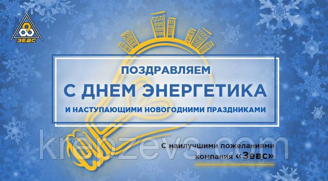 """Метизы в Украине купить - """"Завод """"Зевс"""""""
