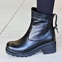 Женские зимние ботинки кожаные черные удобная колодка мягкая и легкая подошва (Код: 1319)
