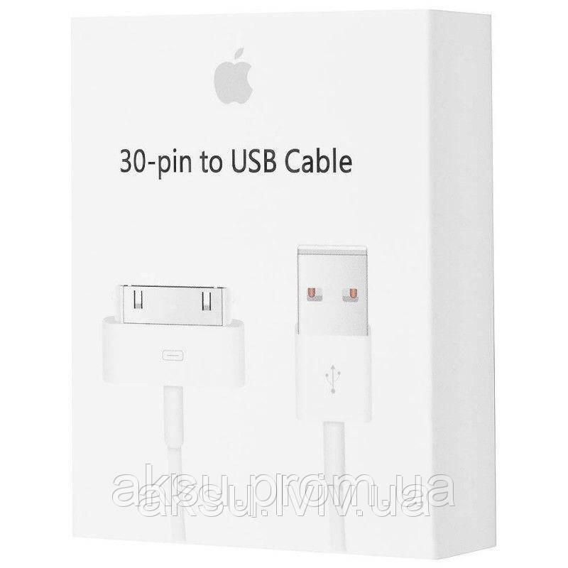 Кабель для зарядки iPhone 4/4s A quality in box