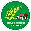 103agro - Швидка аграрна допомога. Інтернет-магазин сільськогосподарської техніки та запчастин