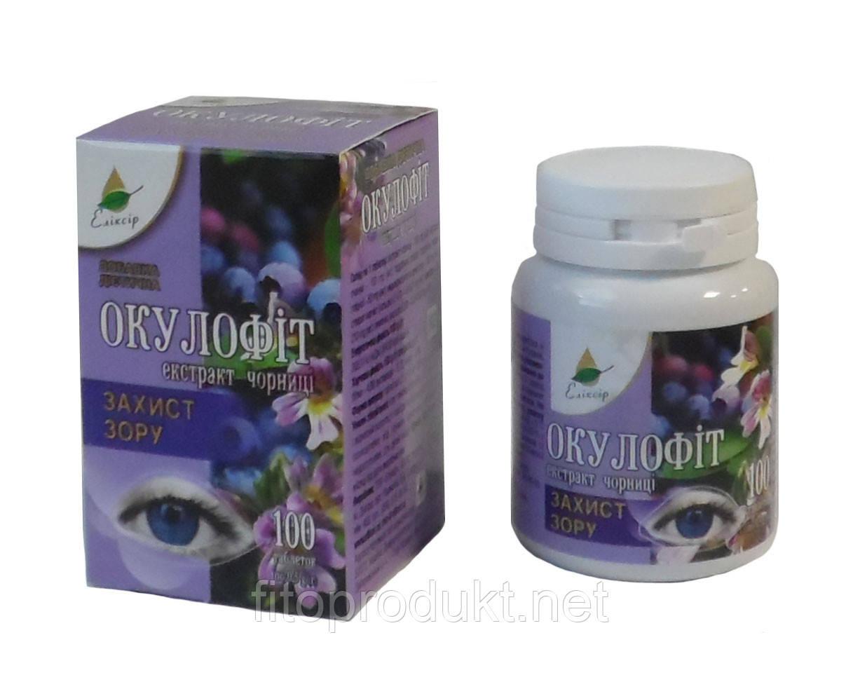 Окулофит экстракт черники для защиты зрения №60 Эликсир