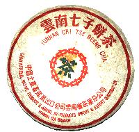 Чай пуэр шу CNNP 2002 г 357 гр