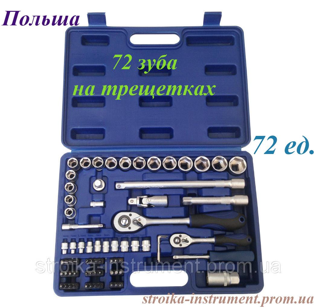 Набор инструментов 72 ед. Best tools BT50072