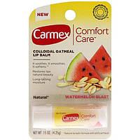 Лечебный бальзам для губ Carmex Кармекс Watermelon *Арбуз* карандашом из США (оригинал)