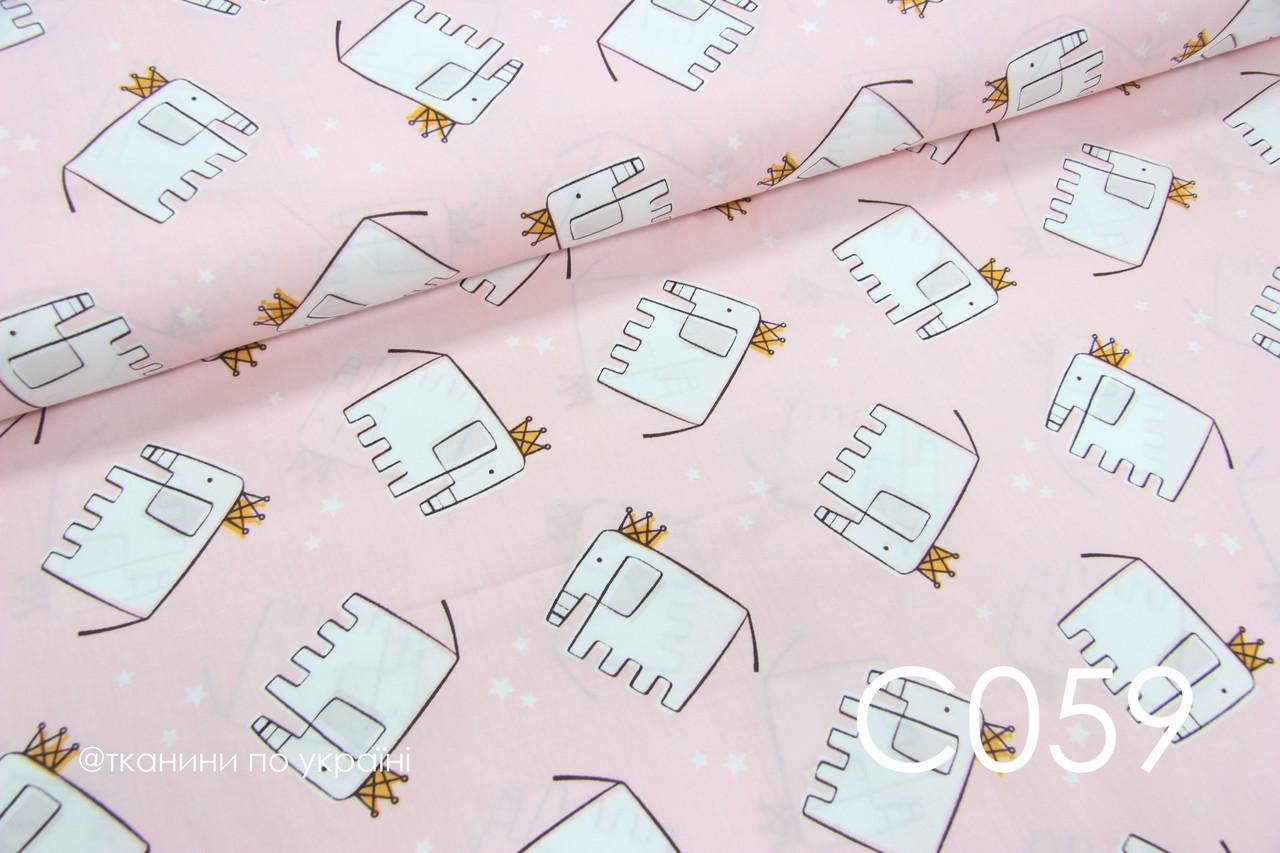 Ткань сатин Слоны с коронами на розовом