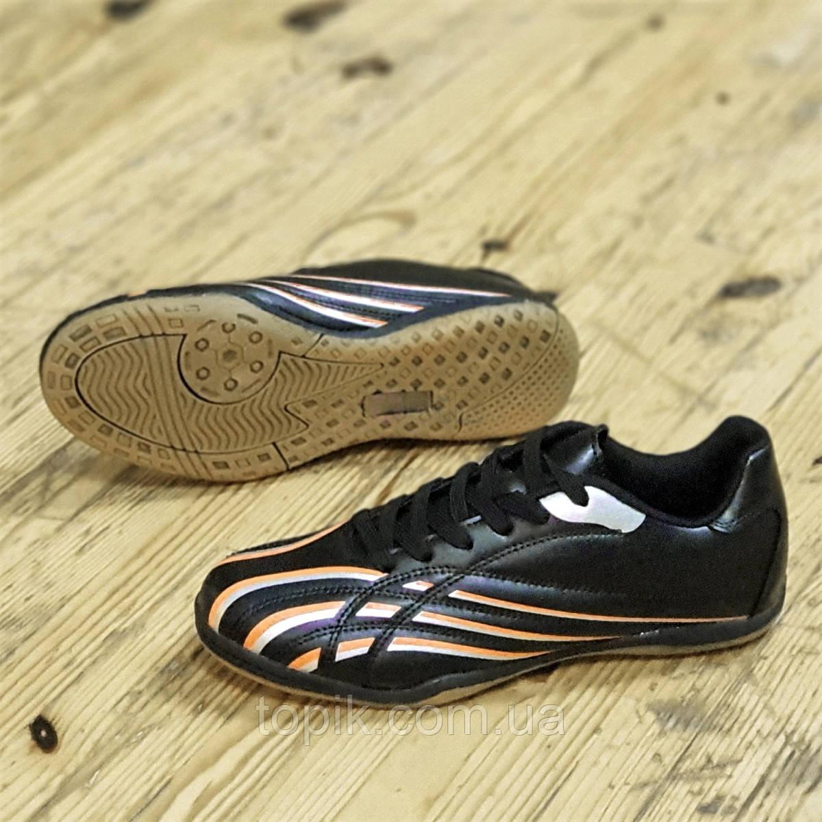 Футзалки бампы кроссовки для футбола черные легкие подошва полиуретан прошитый носок (Код: 1317)