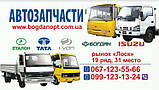 Шпилька колесная задняя автобус Эталон,Иван,Тата грузовик. 264140106703, фото 2