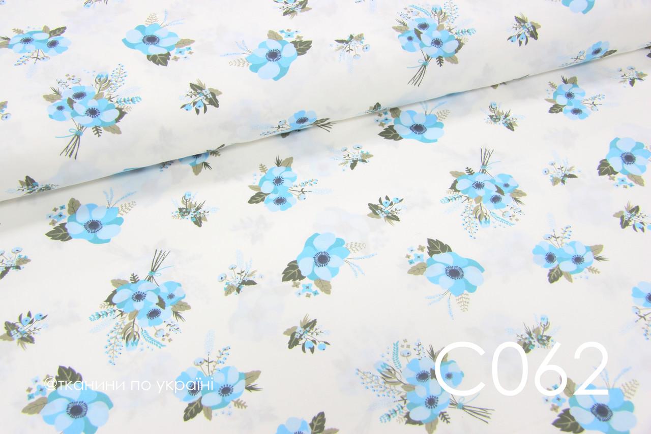Ткань сатин Анемоны голубые
