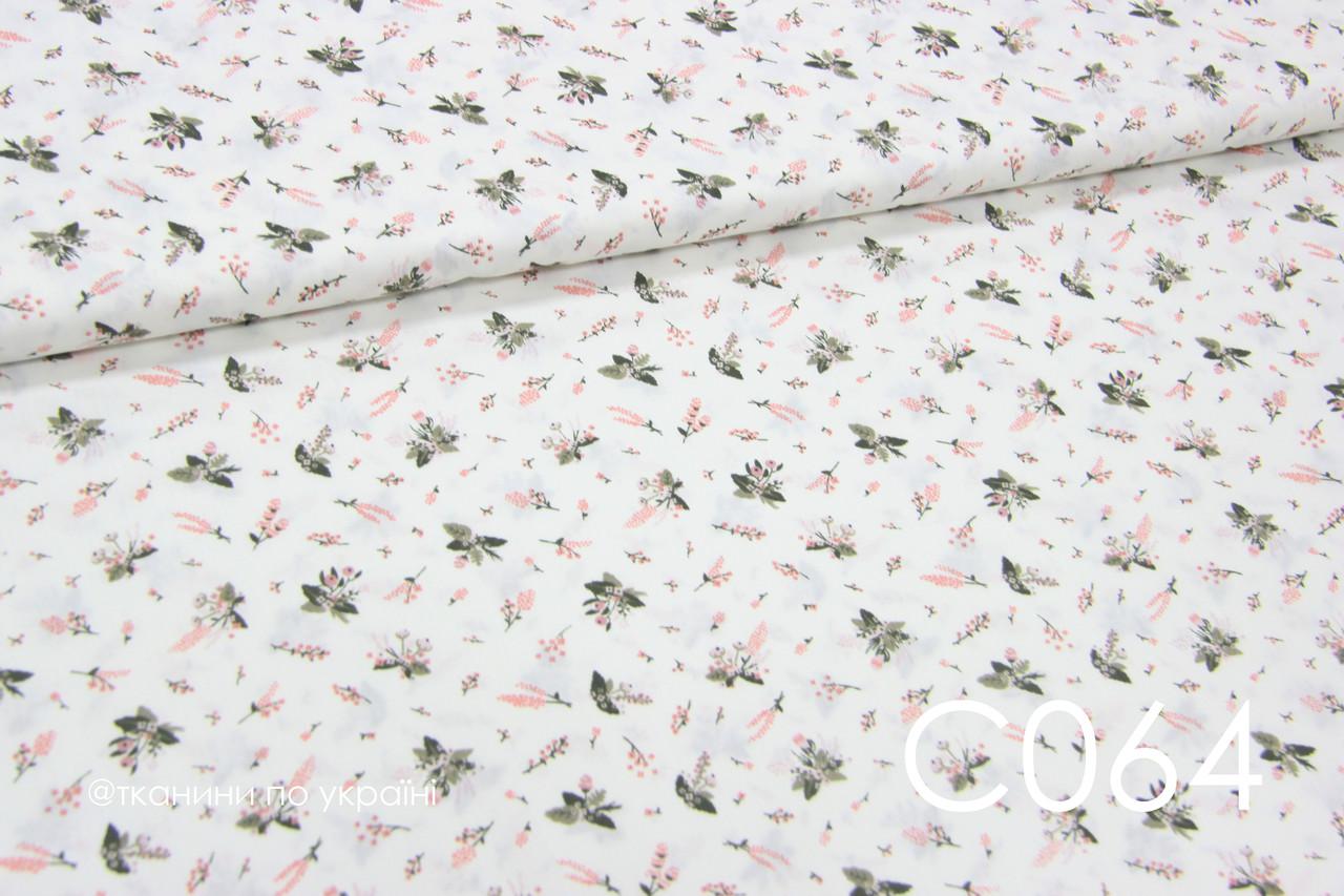 Ткань сатин Анемоны персиковые мелкие