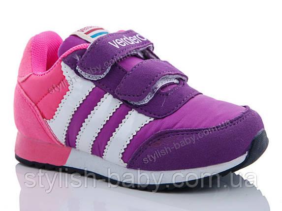 Весенняя коллекция детских кроссовок. Детская спортивная обувь бренда Леопард для девочек (рр. с 25 по 30), фото 2