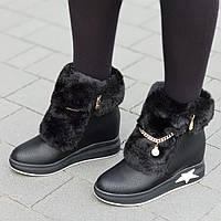 Женские зимние ботинки на танкетке черные удобная колодка стильные на мягкой подошве (Код: 1314а)