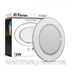Светодиодный светильник Feron 5W 400lm 4000k встраиваемый белый