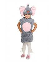 Маленький Слоник костюм карнавальный для малышей в детский сад от 2 до 5 лет