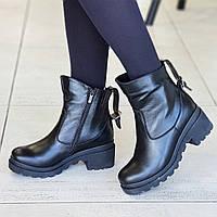 Женские зимние ботинки кожаные черные удобная колодка мягкая и легкая подошва (Код: 1319а)