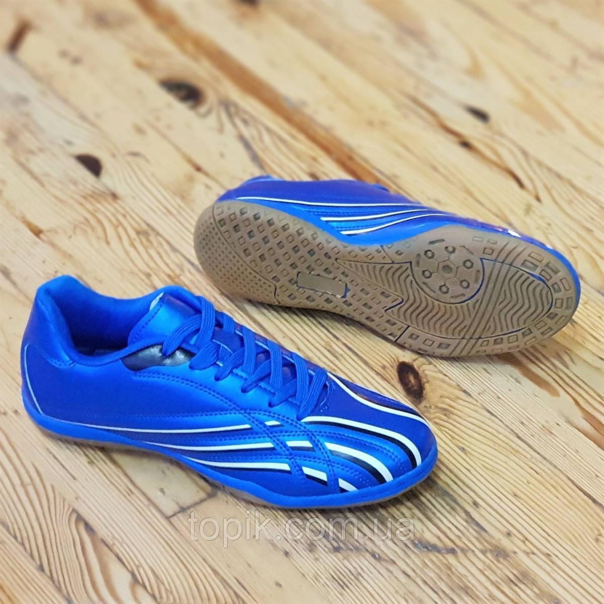 Футзалки бампы кроссовки для футбола синие легкие и удобные подошва полиуретан (Код: 1316а)