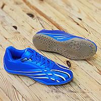 Футзалки бампы кроссовки для футбола синие легкие и удобные подошва полиуретан (Код: 1316а), фото 1