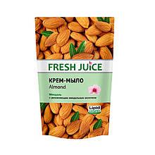 """Запаска """"Fresh Juice"""" Крем-мыло с маслом макадамии """"Миндаль"""" 460 ml"""