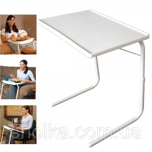 Table Mate универсальный столик раскладушка