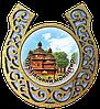 Магніт підкова. Крехівський монастир
