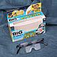 Увеличительные очки Big Vision 160%, фото 3