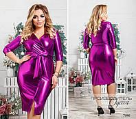 Платье вечернее имитация на запах трикотаж с люрексом 46-48,50-52,54-56,58-60, фото 1
