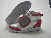Женские весенне-осенние ботинки сникерсы Kors Vigotti 31830 розовые