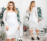Платье вечернее гипюровое облегающее 46-48,50-52,54-56,58-60, фото 1