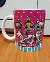 Чашка с куклами Лол