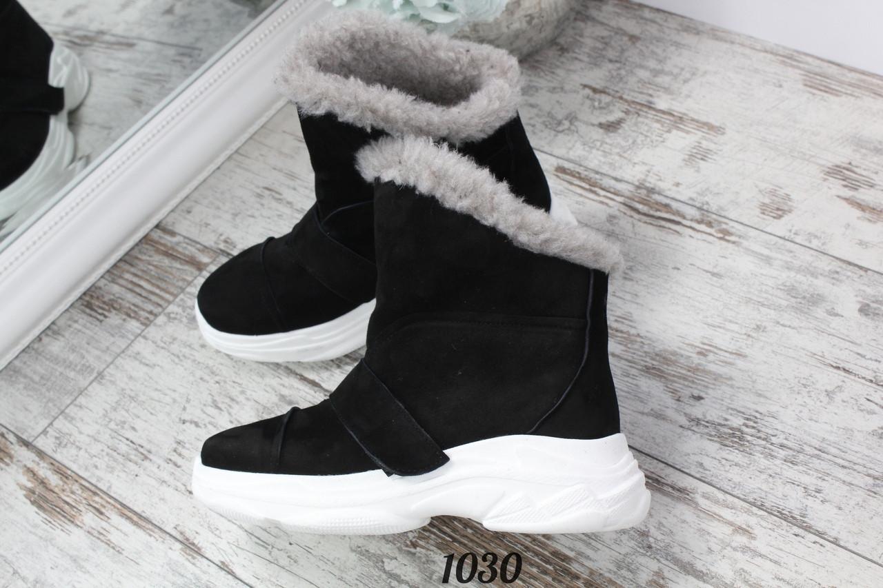 Ботинки Balenciaga зимние с опушкой черные натуральный замш. Аналог