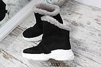 Ботинки Balenciaga зимние с опушкой черные натуральный замш. Аналог, фото 1