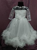 Платье детское нарядное белое с пушистой юбочкой на 4-6 лет, фото 1