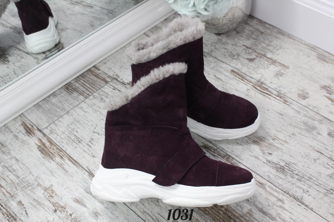 Ботинки Balenciaga зимние с опушкой бордовые натуральный замш. Аналог
