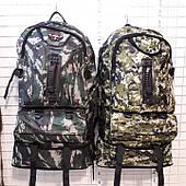 Рюкзак туристический комуфляжный