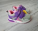Кроссовки светящиеся для девочек Clibee (Румыния)
