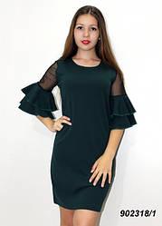 Женское платье  Изумрудное 46,48