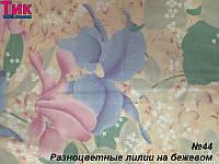 Ткань - Тік напірниковий Різнокольорові лілі на беж !