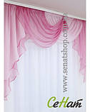 Ламбрекен Розовый с белым, фото 3