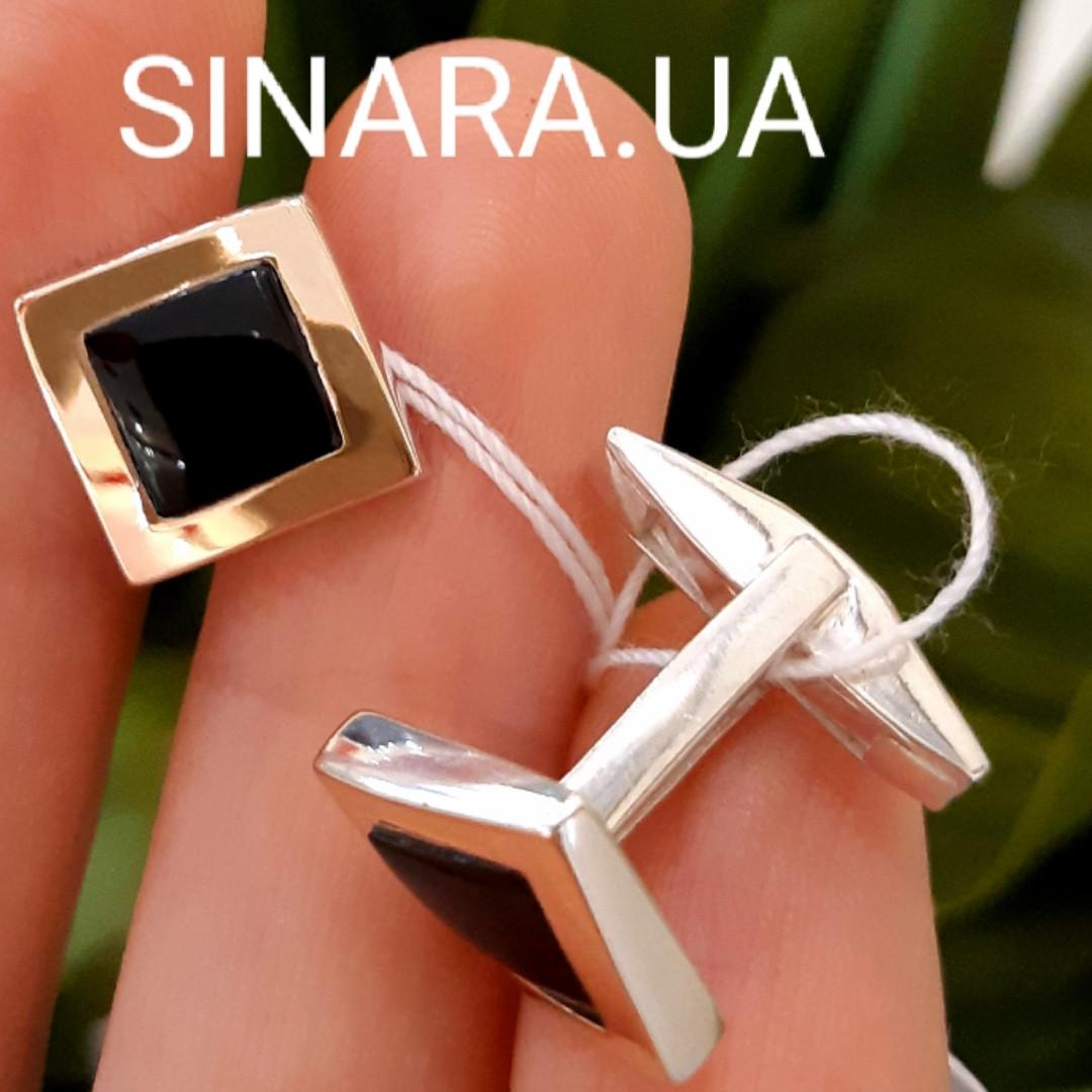 Серебряные запонки - Мужские запонки серебро - Запонки серебряные с позолотой - Запонки квадратные серебро