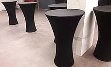 Стрейч чохол на стіл 60/110 Кругла опора з щільної тканини Спандекс, фото 2